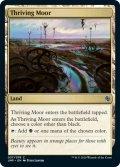 【ENG/JMP】興隆する湿地帯/Thriving Moor