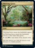 【ENG/JMP】興隆する木立/Thriving Grove