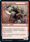 【ENG/JMP】ゴブリンの猛士/Goblin Commando