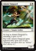 【ENG/XLN】アダントの先兵/Adanto Vanguard
