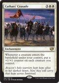 【JPN/C14】聖戦士の進軍/Cathars' Crusade