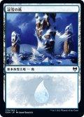 【JPN/KHM】冠雪の島/Snow-Covered Island ( 279)