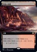 【JPN/THB-BF】悪意の神殿/Temple of Malice 『R』 [土地]