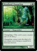 【ENG/LRW】森林の変わり身/Woodland Changeling