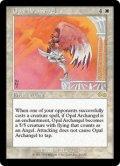 【ENG/USG】オパールの大天使/Opal Archangel【EX-】