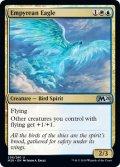 【ENG/M20】天穹の鷲/Empyrean Eagle