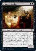 【JPN/CMR】クォムバッジの魔女/Cuombajj Witches