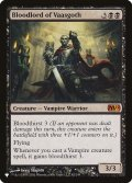 【ENG/The List】ヴァーズゴスの血王/Bloodlord of Vaasgoth