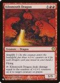 【ENG/The List】窯口のドラゴン/Kilnmouth Dragon