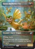 【ENG/IKO-BF】理想のペット、ドラット/スプライトのドラゴン/Sprite Dragon 『マルチ』 [U]