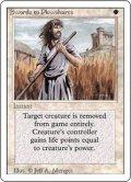 【ITA/3ED】剣を鍬に/Swords to Plowshares
