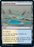 【ENG/TSR】石灰の池/Calciform Pools『U』 [土地]