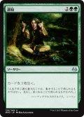【JPN/MM3】調和/Harmonize