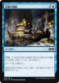 【JPN/UMA】宝船の巡航/Treasure Cruise