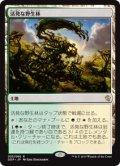 【JPN/ZvE】活発な野生林/Stirring Wildwood