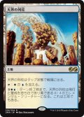 【JPN/UMA】天界の列柱/Celestial Colonnade