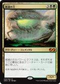 【JPN/UMA】絶滅の王/Lord of Extinction