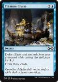【ENG/UMA】宝船の巡航/Treasure Cruise