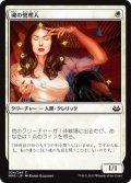 【JPN/MM3】魂の管理人/Soul Warden