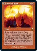 【ENG/MH2-BF】計算された爆発/Calibrated Blast