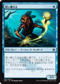 【JPN/A25】呪い捕らえ/Cursecatcher