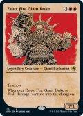 【ENG/AFR-BF】ファイヤー・ジャイアントの公爵、ザルトー/Zalto, Fire Giant Duke 『R』 [赤]