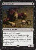【ENG/BvC】墓所這い/Gravecrawler