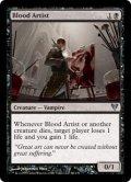 【ENG/AVR/FOIL★】血の芸術家/Blood Artist