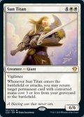 【ENG/C20】太陽のタイタン/Sun Titan