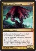 【ENG/THS】死の国のケルベロス/Underworld Cerberus