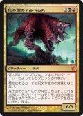 【JPN/THS】死の国のケルベロス/Underworld Cerberus