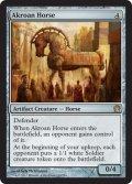 【ENG/THS】アクロスの木馬/Akroan Horse
