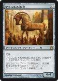 【JPN/THS】アクロスの木馬/Akroan Horse