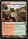 【JPN/THS】奔放の神殿/Temple of Abandon