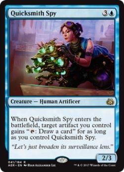 画像1: 【ENG/AER】速製職人のスパイ/Quicksmith Spy 『R』[青]