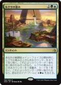 【JPN/AKH】ルクサの恵み/Bounty of the Luxa 『R』[マルチ]