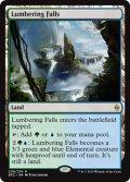 【ENG/BFZ】伐採地の滝/Lumbering Falls 『R』