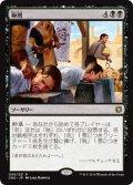 【JPN/CN2】極刑/Capital Punishment 『R』