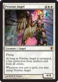 【ENG/CNS】清純な天使/Pristine Angel