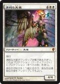 【JPN/CNS】清純な天使/Pristine Angel