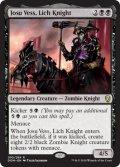【ENG/DOM】リッチの騎士、ジョス・ヴェス/Josu Vess, Lich Knight 『R』 [黒]