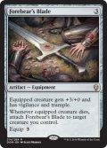 【ENG/DOM】先祖の刃/Forebear's Blade 『R』 [茶] 《予約商品》