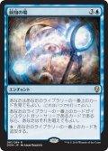 【JPN/DOM】前知の場/Precognition Field 『R』 [青] 《予約商品》