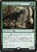 【JPN/DOM/FOIL★】縄張り持ちのアロサウルス/Territorial Allosaurus 『R』 [緑]