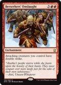 【ENG/DTK】狂戦士たちの猛攻/Berserkers' Onslaught『R』