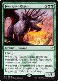 【ENG/DTK】仇滅の執政/Foe-Razer Regent『R』