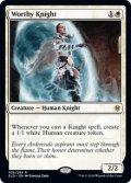 【ENG/ELD/FOIL★】立派な騎士/Worthy Knight 『R』 [白]