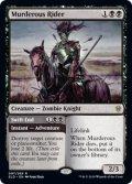 【ENG/ELD】残忍な騎士/Murderous Rider 『R』 [黒]