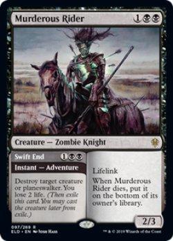 画像1: 【ENG/ELD】残忍な騎士/Murderous Rider 『R』 [黒]