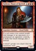 【ENG/ELD】朱地洞の族長、トーブラン/Torbran, Thane of Red Fell 『R』 [赤]